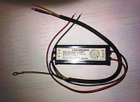 Драйвер для светодиодов 1050 мА  DC27-36V  IP65, фото 1