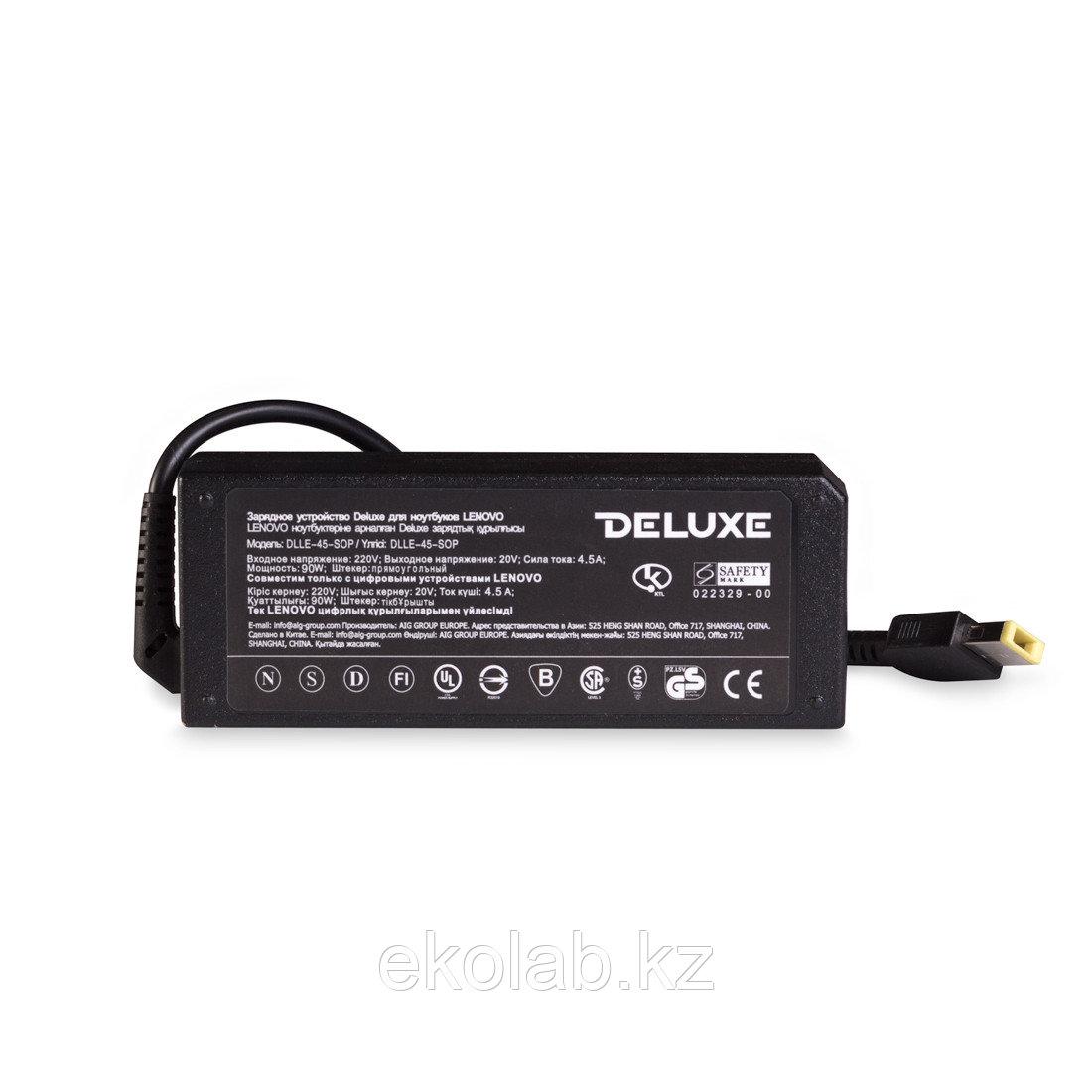 Персональное зарядное устройство Deluxe DLLE-45-SQP
