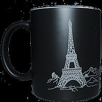 Кружка керамическая хамелеон Эйфелевая башня