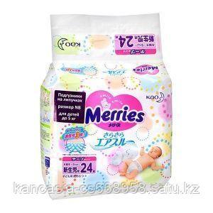 Merries Подгузники Merries 1, NB, 24 шт/упак.