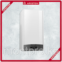 Котел газовый настенный Ariston CLAS X 24 FF NG