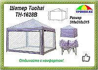 Шатер  TH-1628B