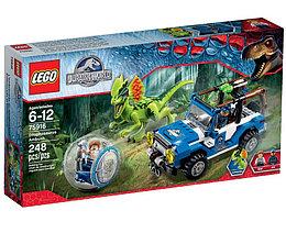 75916 Lego Jarassic World Засада на Дилофозавра
