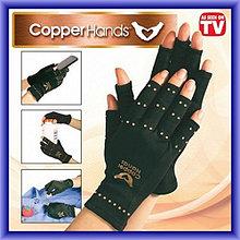 Перчатки Copper Hands терапевтические анти-артрит