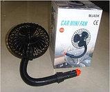 """Автомобильный вентилятор 12V от прикуривателя, гибкий шланг """"Car Mini Fan"""" MJ-40K, фото 4"""