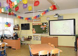 Кабинет начальной школы