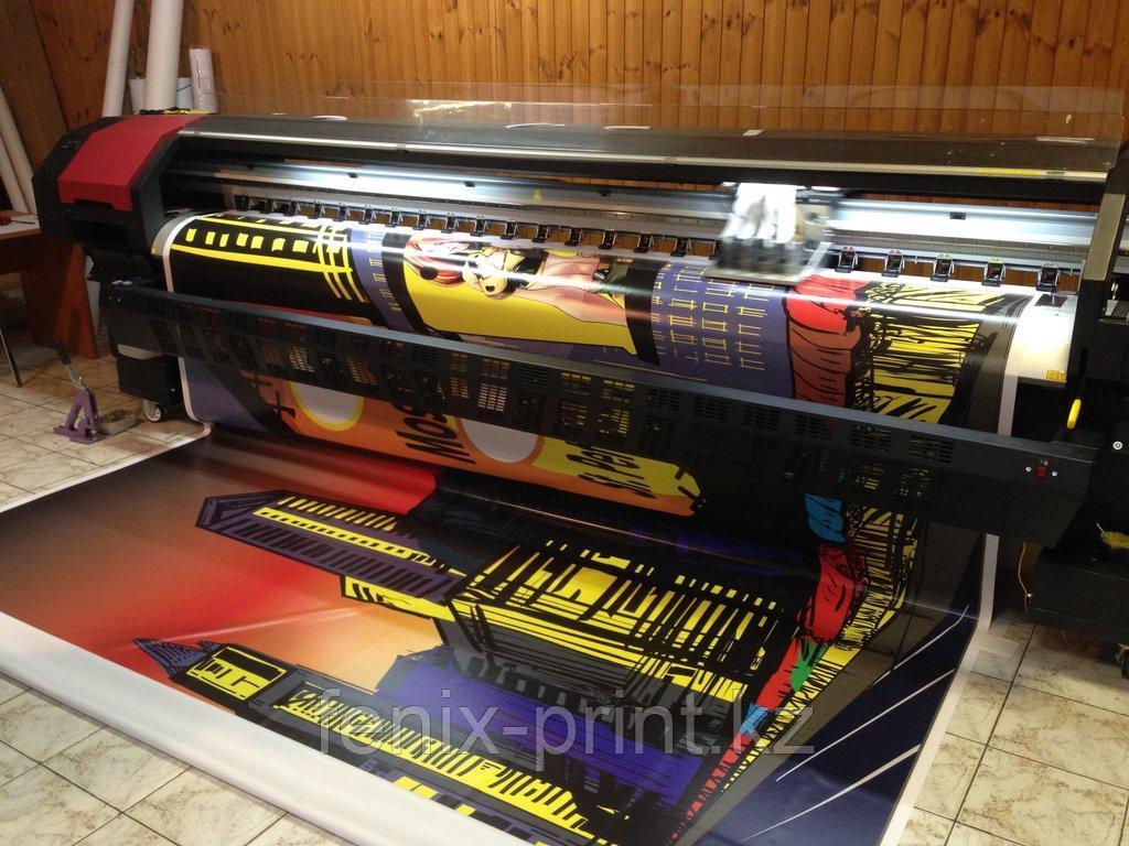 Широкоформатная печать банеров