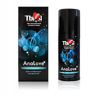 """ТЫ и Я """"Analove"""" 20г анальная силиконовая смазка с обезболиванием"""
