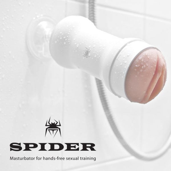Мастурбатор премиум класса на присоске - Spider (с вибрацией)