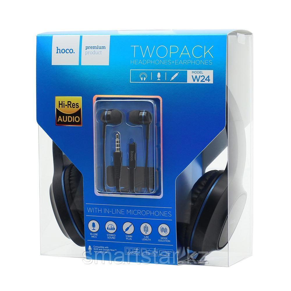 Наушники полноразмерные HOCO W24 черно-синие