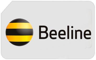 SIM карта Beeline 4G