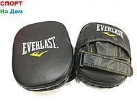 Лапы боксёрские для отработки ударов Everlast кожа (черный)