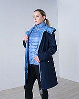 Куртка женская демисезонная Evacana синяя с жилетом