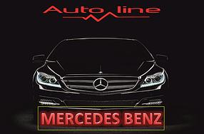 ШГУ для Mercedes-Benz