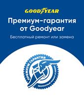 Расширенная гарантия на шины Goodyear