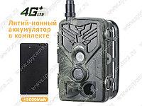 Фотоловушка Suntek Филин HC-810 LTE-Li-4G
