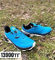 Кроссовки solomon синие, фото 1