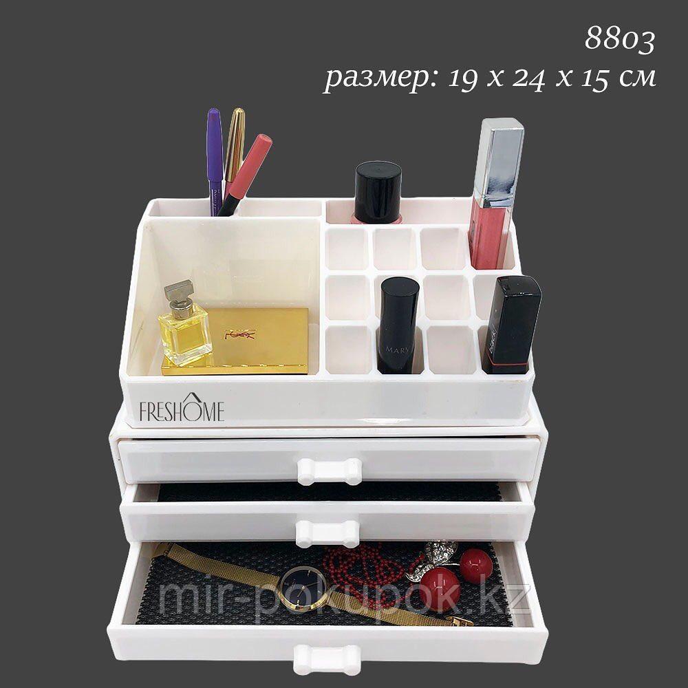 Органайзер для хранения косметики и аксессуаров, подставка для косметики  (код 8803 )