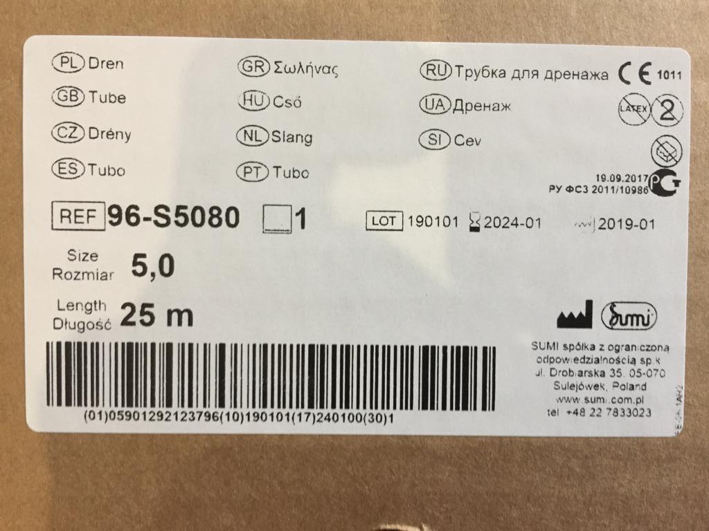 Трубка дренажная силиконовая, размер 4,0*8,0 - фото 4