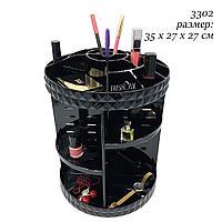 Органайзер для хранения косметики и аксессуаров, подставка для косметики (код 3302 )