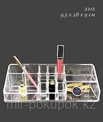 Органайзер для хранения косметики и аксессуаров, подставка для косметики  (код 2212 )
