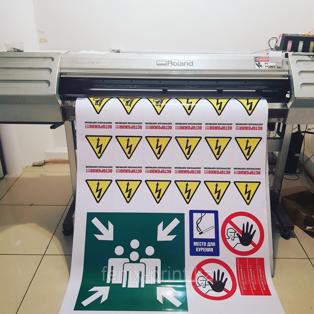 Широкоформатная Печать пленки Оракал 1440 dpi