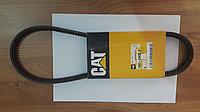 162-2468: BELT-VEE Клиновой ремень для дорожного катка  Caterpillar®