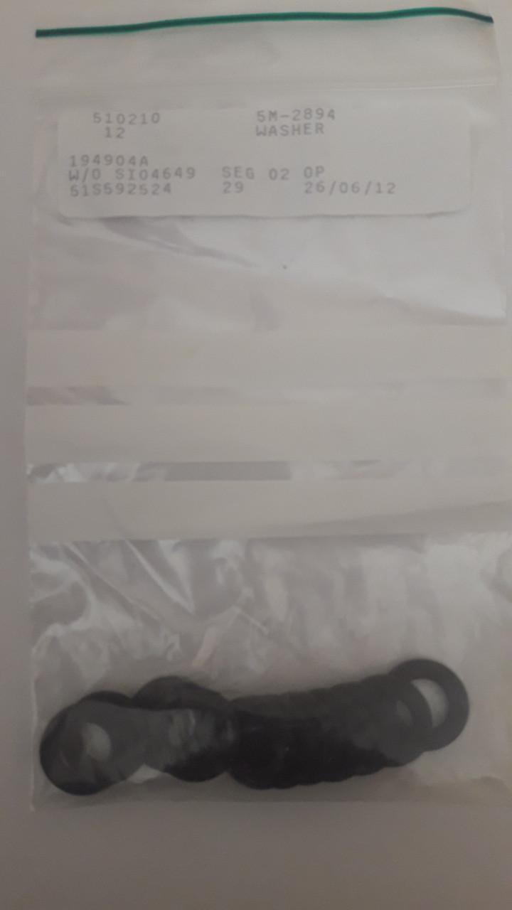 5M-2894 Шайба для экскаватора 385 (чертеж деталь 7)