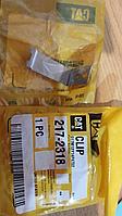 217-2318 Зажим для Caterpillar / Clip  ELECTRICAL AND STARTING SYSTEM fits Caterpillar®