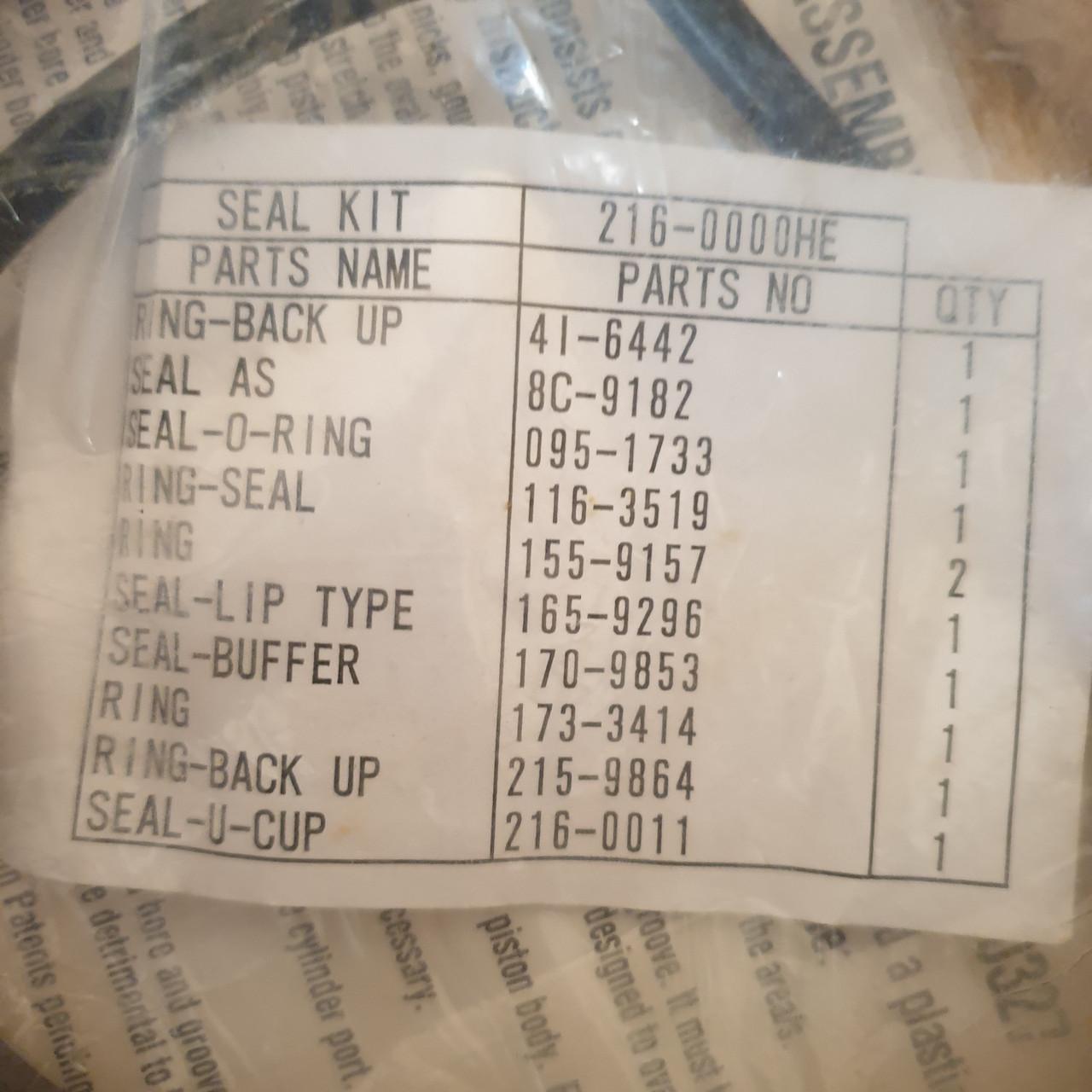 216-0000 Комплект уплотнений гидравлического цилиндра Hydraulic Cylinder Seal Kit