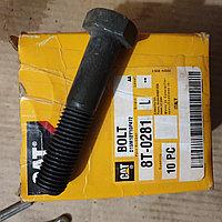 8T-0281 Гусеничные болты Экскаватор 345 Упаковка 10 шт. (чертеж деталь 2)