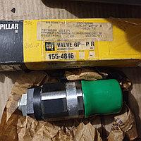 155-4846 Предохранительный клапан Valve Gp Relief