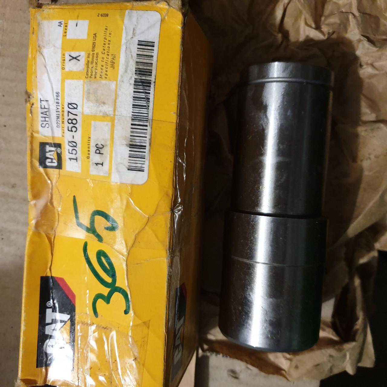 150-5870 Вал / Shaft (BASIC ENGINE, DRIVE GP-FAN)