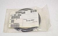141-0284 Набор уплотнений топливного фильтра и водоотделителя  Kit Fuel Filter & Water Sep