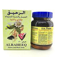 Черный тмин с медом и кунжутным маслом Аль Рахик(alraheeq)