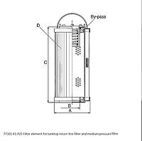 77301-41-P25 Фильтрующий элемент Filter element Hydroflex
