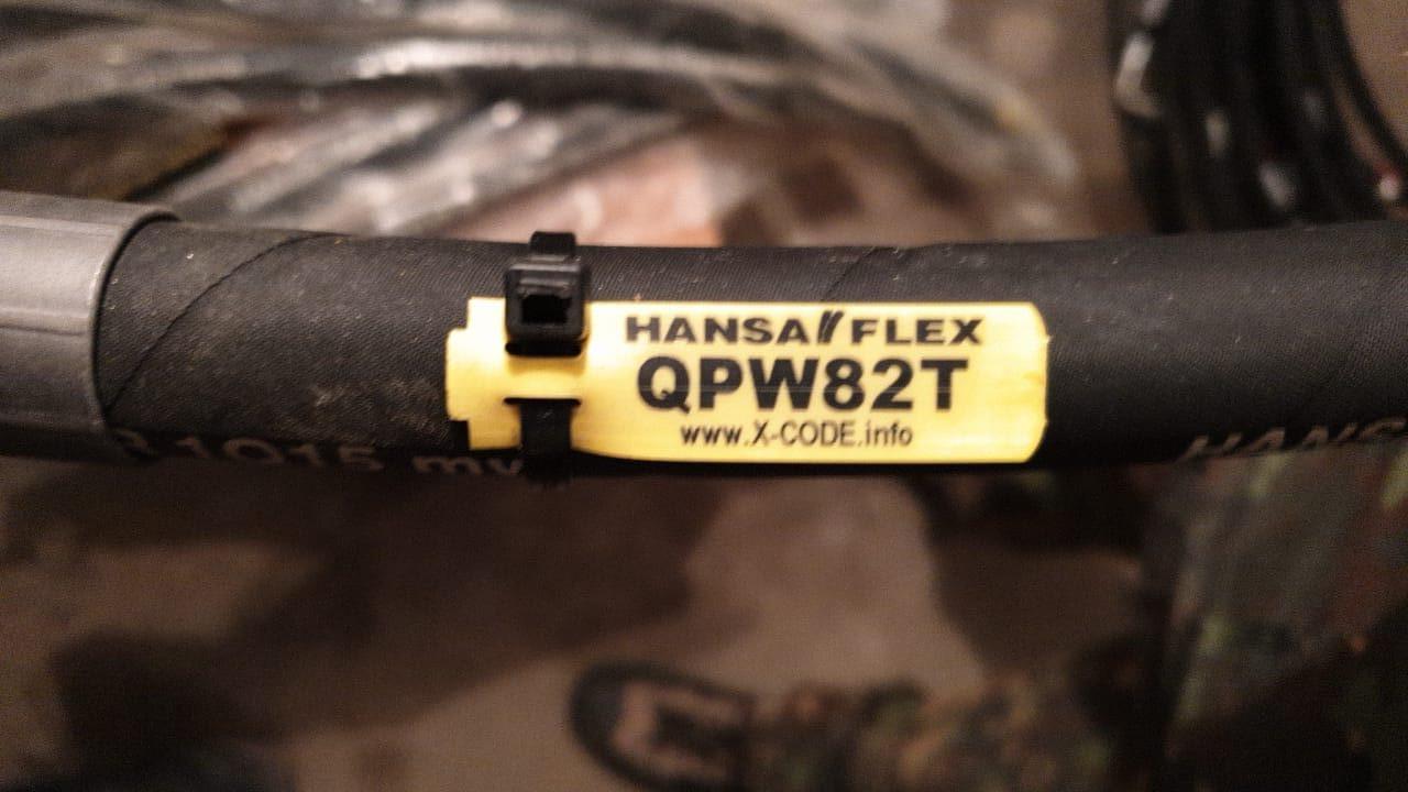QPW82T Шлангопровод HANSA-FLEX