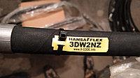 3DW2NZ Шлангопровод HANSA-FLEX