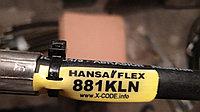 881KLN Шлангопровод HANSA-FLEX