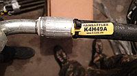 K4H49A Шлангопровод HANSA-FLEX