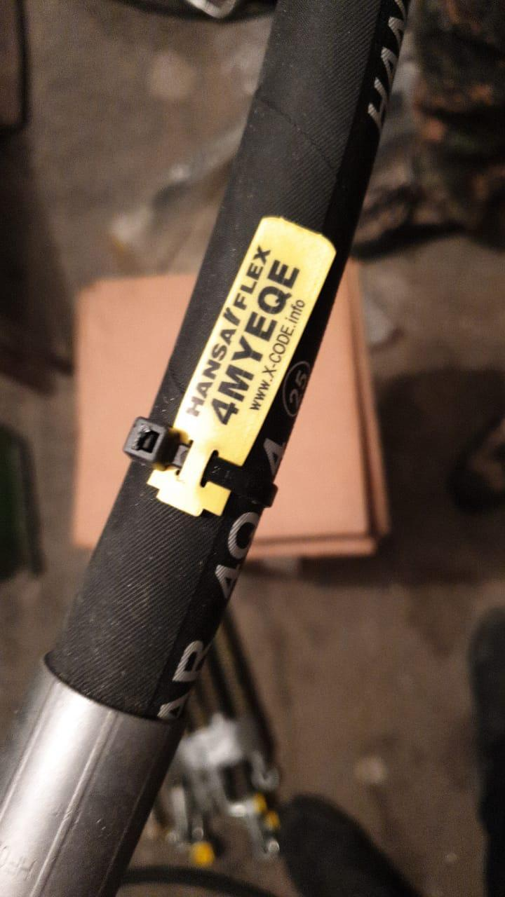 4MYEQE Шлангопровод HANSA-FLEX