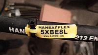 5XBE8L Шлангопровод HANSA-FLEX