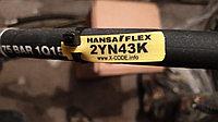 2YN43K Шлангопровод HANSA-FLEX