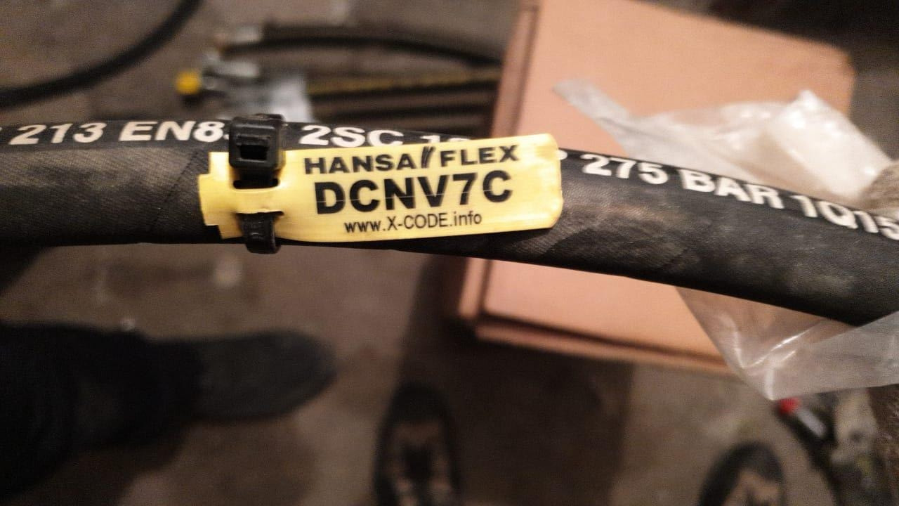DCNV7C Шлангопровод HANSA-FLEX