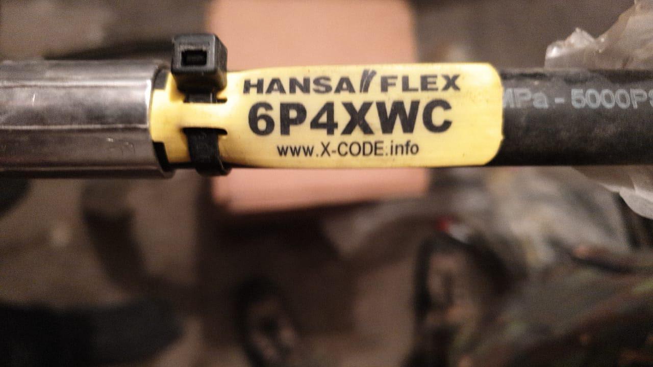 6P4XWC Шлангопровод HANSA-FLEX