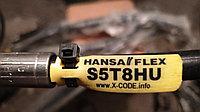 S5T8HU Шлангопровод HANSA-FLEX
