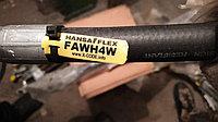 FAWH4W Шлангопровод HANSA-FLEX
