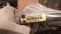 UGWXVB Шлангопровод HANSA-FLEX