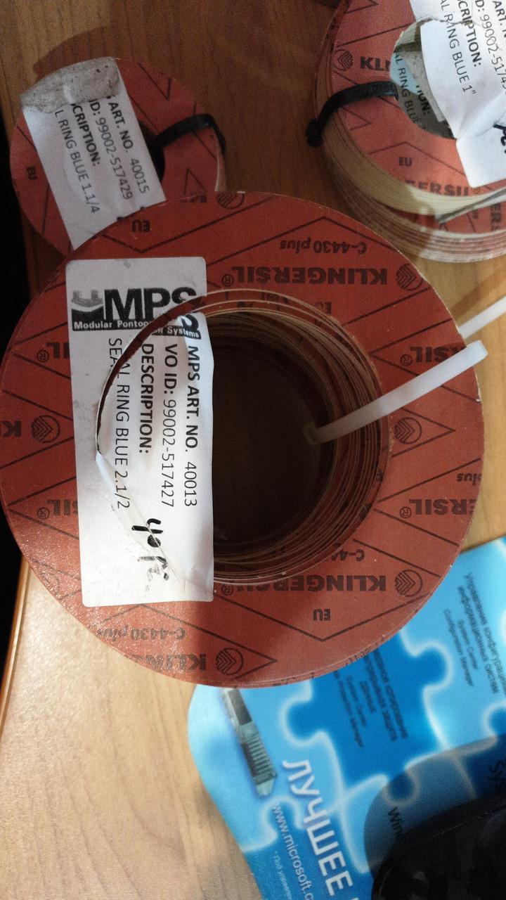 """40013 Фланцевые прокладки высокого давления 2,5 дюйма (65 мм) Flange gaskets KLINGERSIL C-4430 plus 2.1\2"""""""