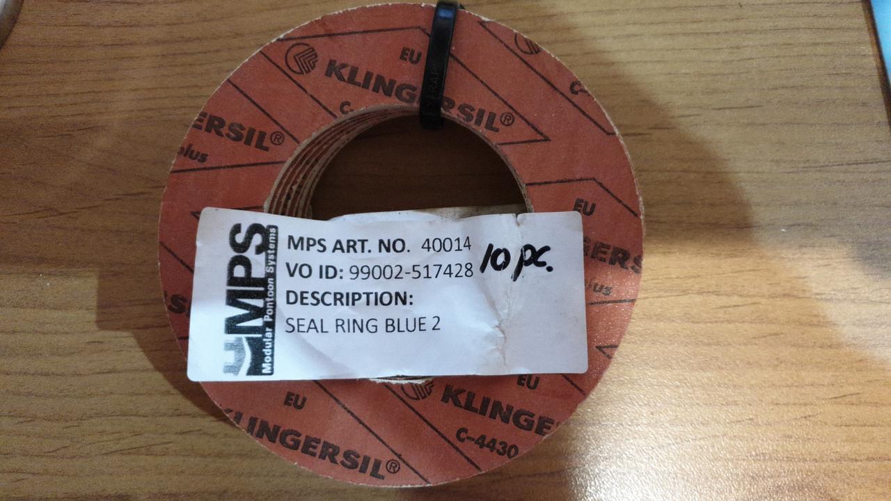 """40014 Фланцевые прокладки высокого давления 2 дюйма (50 мм) Flange gaskets KLINGERSIL C-4430 plus 2"""" - 33 шт."""